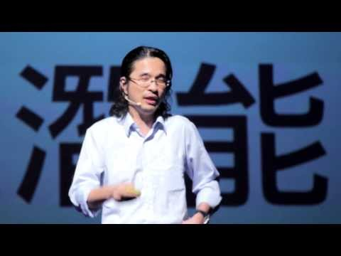TED Talks to improve your Mandarin - Benson Yeh