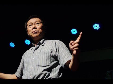 TED Talks to improve your Mandarin - Ko Wen-Jo