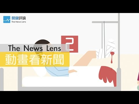 News Lens